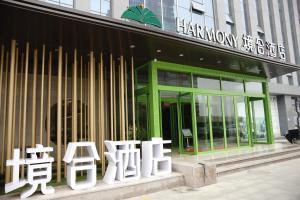 Harmony Hotel Zhengzhou