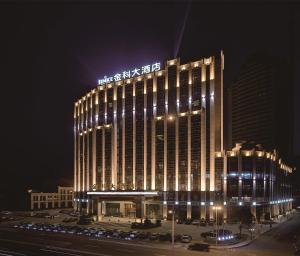 Chongqing Jinke Grand Hotel