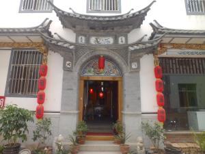 Dali Ancient Town Qisu Inn