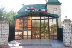 Отель Серебряный Бор