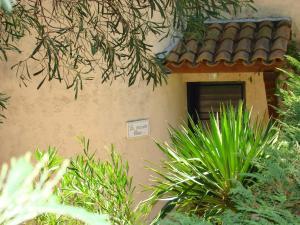 Maison Bleue, Дома для отпуска  Сент-Максим - big - 5