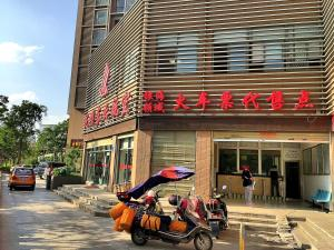 (Kunming Star International Hostel)