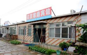 Huludao Daji Family Hotel