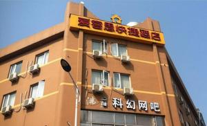 AKS Express Hotel Wenzhou Quxi Branch