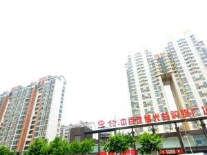 Wuhan Guanggu Yiguigui Youth Hostel