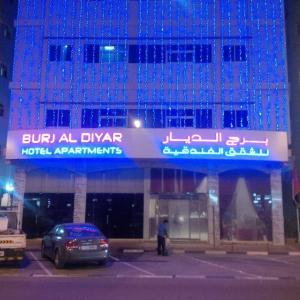 Burj Al Diyar Hotel Apartments