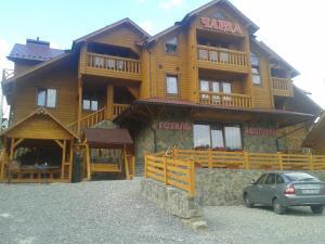 Отель Чарда - фото 15