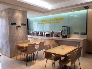 City Express Hotel Wuhan Hankou Qingnian Road