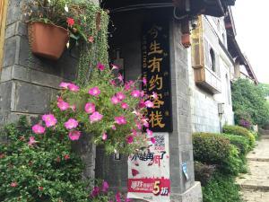 Lijiang Jinsheng Youyue Inn, Affittacamere  Lijiang - big - 69
