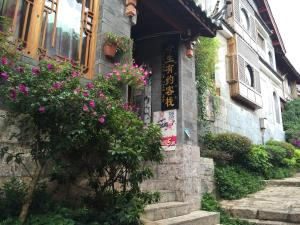 Lijiang Jinsheng Youyue Inn, Affittacamere  Lijiang - big - 59