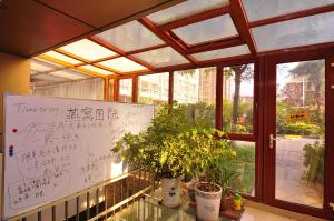 Jinan Nest International Youth Hostel, Хостелы  Цзинань - big - 10