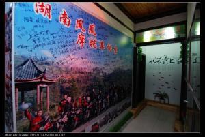 Fenghuang Yuhe Xiaoju Molv Inn