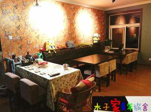 Xi'an Muzijia Youth Inn