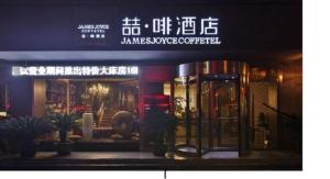 James Joy Coffetel Suqian Bus Station