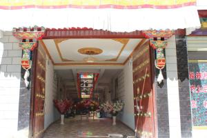 雨軒客棧 (Yuxuan Guesthouse)