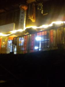 Hongyao Hotel