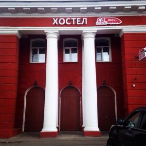 Хостел СВ, Санкт-Петербург