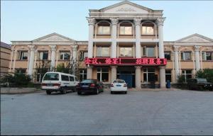 Yijie Hotel Mutianyu