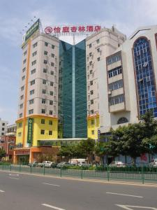 Easy Inn Xinglin