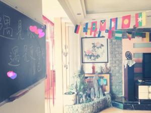 Lanzhou Meeting Youth Hostel