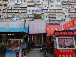 Jinan Huiquan Family Hostel
