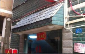 Guilin Jinfu Inn