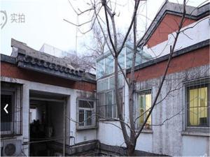 Daqi's Home Inn
