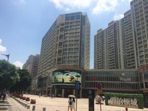 Foshan Bodun Flagship Hotel