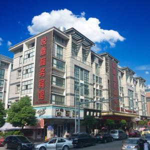 obrázek - Yiwu Yuejia Business Hotel