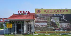 Гостиница Панова - фото 3