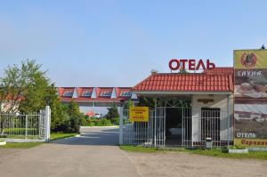 Гостиница Панова, Тихорецк