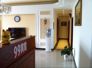 Bijie 99 Inn
