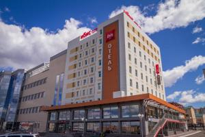 Отель Ibis Cheboksary Center, Чебоксары