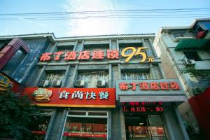 Pod Inn Hangzhou Sijiqing Clothing Market Branch