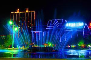 Xishuangbanna Harbour Side International Hotel