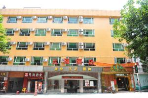 广州云海酒店 (Guangzhou Yunhai Hotel)