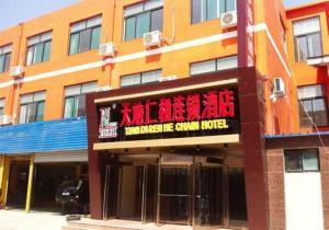 Tiandi Renhe Business Hotel Aoti