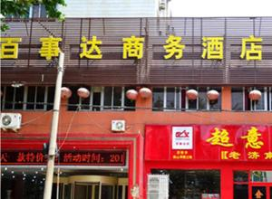Baishida Business Hotel Huaiyin District