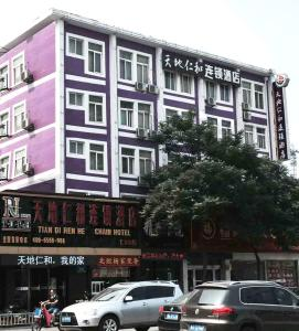 Tiandi Renhe Business Hotel Jingliu Road