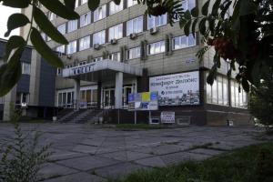 Отель Бюджет - фото 13