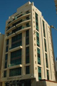 Бейрут - King Suites Hotel