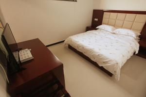 Beidaihe Golden Sea Hotel, Hotel  Qinhuangdao - big - 8