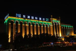East Lake Hotel Yinchuan