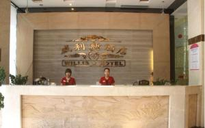 Guangzhou Willis Hotel, Hotely  Kanton - big - 2