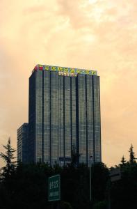 Xirui Boutique Hotel