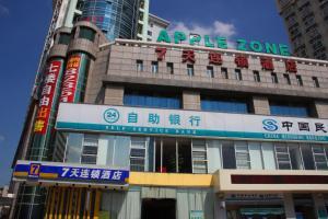 7Days Inn Wuhan Wangjiawan Subway Station