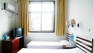 Qufu Shangruge Business Hotel, Hotely  Qufu - big - 15