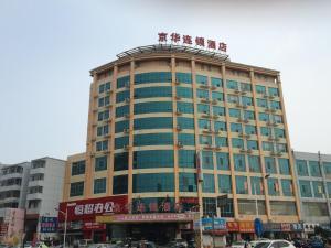 Jinghua Hotel Baoding Railway Station