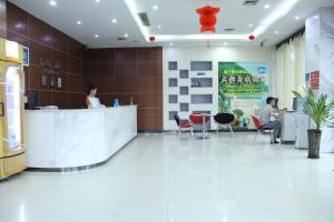 City Comfort Inn Foshan Nanhai Dali Branch