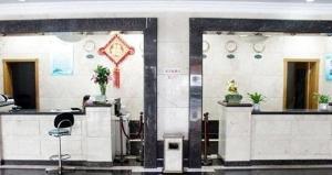 Yangzijiang Guest House